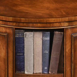 Revolving End Table Bookcase Mahogany AMC235-19103
