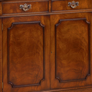 Breakfront Sideboard with Reeded Edge Mahogany AMC49-18251